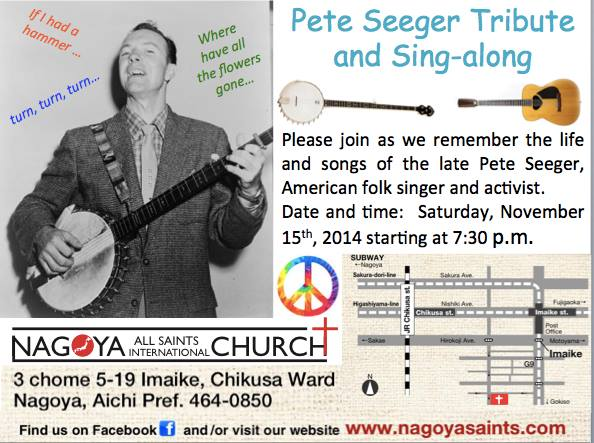 pete-seeger event photo